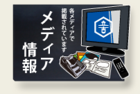 TV_banner_0406.png